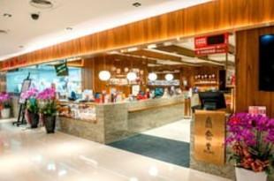 【台湾】鼎泰豊、台北で世界最大の旗艦店オープンへ[サービス](2019/09/19)