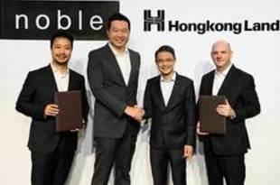 【タイ】不動産ノーブル、香港企業とバンコクで開発[建設](2019/09/16)