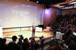 【韓国】KTが「AI企業宣言」、通信会社から変身[IT](2019/10/31)