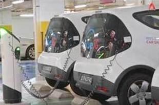【シンガポール】ブルーSGのEV充電設備、1000基超に[運輸](2019/10/02)