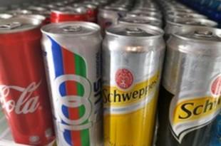 【シンガポール】砂糖含有量の多い飲料、広告宣伝禁止へ[食品](2019/10/11)
