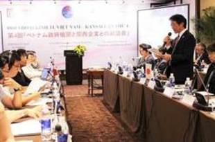 【ベトナム】関経連と越政府が対話会、法整備など要望[経済](2019/10/09)