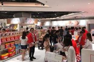 【台湾】赤ちゃん本舗、新北に台湾1号店[商業](2019/10/08)