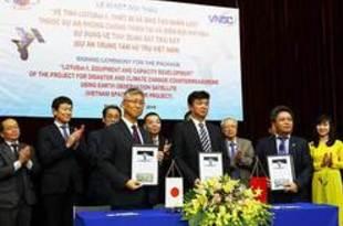 【ベトナム】日本の地球観測衛星で契約、初の海外輸出へ[IT](2019/10/21)