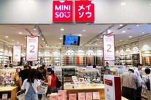 【シンガポール】生活雑貨メイソウ、2ドル均一ショップ開業[商業](2019/10/07)