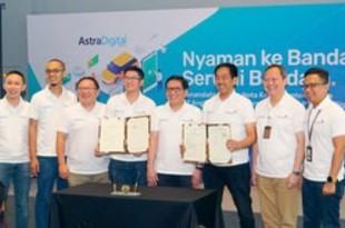 【インドネシア】AP2、アストラ傘下と空港でデジタル事業[運輸](2019/10/11)