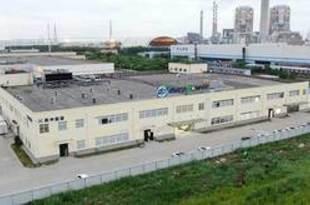 【タイ】石炭バンプー、中国リチウム電池工場を稼働[製造](2019/10/24)