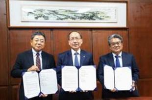 【台湾】FJCT、東海大学でクラウドの導入検証[IT](2019/10/09)