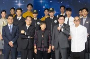 【台湾】星宇航空が制服披露、年末に航空券発売へ[運輸](2019/10/03)