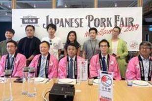 【香港】日本産豚肉、一層の普及へ香港でフェア[食品](2019/10/15)