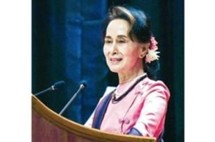 【ミャンマー】経済界に外資誘致の促進強調、スー・チー氏[経済](2019/11/25)