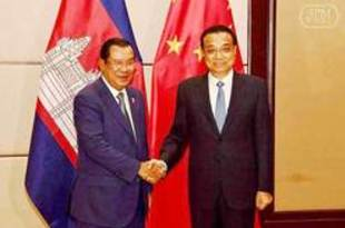【カンボジア】中国首相、シアヌークビルへの投資加速方針[経済](2019/11/06)