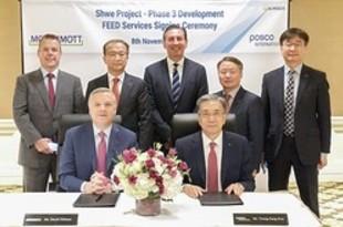 【韓国】ポスコ系商社、ミャンマーのガス田3期開発[資源](2019/11/12)