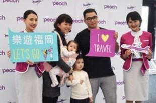 【台湾】ピーチが台北―福岡線就航、搭乗率8割目標[運輸](2019/11/25)