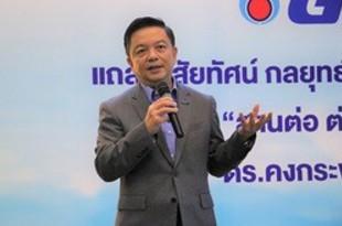 【タイ】PTTGC、EECの千億バーツ投資が進行[化学](2019/11/11)