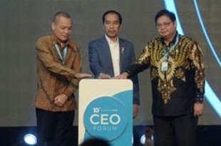 【インドネシア】中央省庁の一部ポストを廃止、AIを活用[経済](2019/11/29)