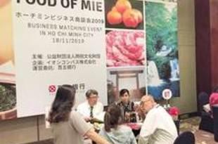 【ベトナム】三重県企業が商談会、食品中心に24社出展[食品](2019/11/19)