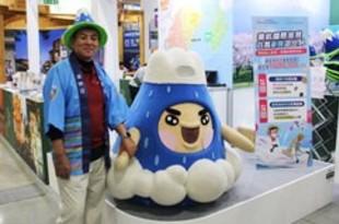 【台湾】台北旅行博開幕、日本の自治体・企業がPR[観光](2019/11/11)