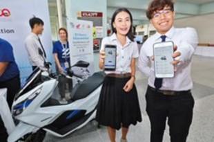 【タイ】ホンダ、タイで電動バイクシェアの実証事業[車両](2019/11/22)
