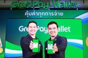 【タイ】グラブが電子財布を強化、実店舗取り込み[金融](2019/11/27)