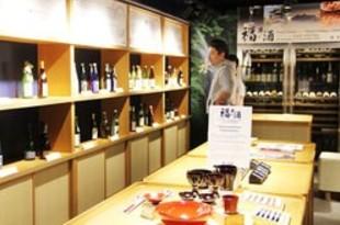 【香港】福井県、中環に日本酒の期間限定店を開設[食品](2019/11/21)