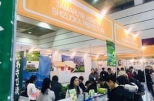 【韓国】静岡県、韓国最大の食品展で販路開拓へ[食品](2019/11/21)