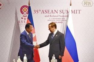 【カンボジア】首相が露と会談、EAEUとFTA締結前進[経済](2019/11/07)
