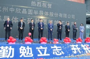 【中国】フェローテック、杭州でウエハー工場が完成[IT](2019/11/25)