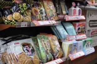 【台湾】ハイライフ、秋田県の期間限定コーナー設置[商業](2019/12/06)
