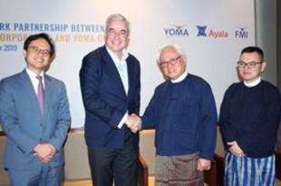 【ミャンマー】比アヤラと提携でインフラ開発に舵、ヨマ[経済](2019/12/02)