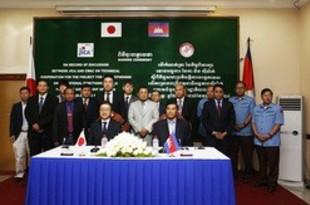 【カンボジア】JICA、地雷対策で組織強化を支援[社会](2019/12/27)