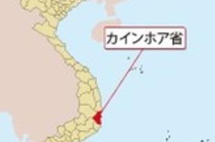 【ベトナム】旭食品、ベトナム子会社の新工場稼働[食品](2019/12/27)