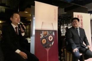 【香港】日本ワインの試食試飲イベント、香港で開催[食品](2019/12/16)