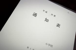 中国で急速に普及する「信用スコア」。信用の数値化は日本でも導入が進む?