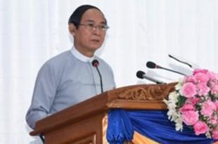 【ミャンマー】ダウェーへの送電網は年度内に着工、大統領[公益](2019/12/16)