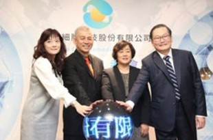【台湾】セルシード、再生医療で台湾合弁[医薬](2019/12/09)