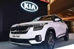 【インドネシア】起亜がSUVを投入、目標販売台数は4桁[車両](2020/01/21)