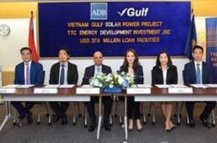 【タイ】ガルフの越太陽光発電、ADBが41億円融資[公益](2020/01/24)