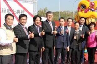 【台湾】MOP台南が着工、22年初頭に開業予定[商業](2020/01/21)
