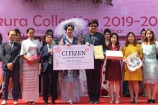 【ミャンマー】「日本」テーマに、初の服飾コンテスト[社会](2020/02/17)