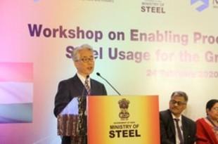 【インド】日本企業に投資呼び掛け=インド鉄鋼省[鉄鋼](2020/02/26)