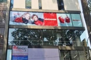 【ベトナム】ミキハウス、越1号店をHCMに開業[繊維](2020/02/27)