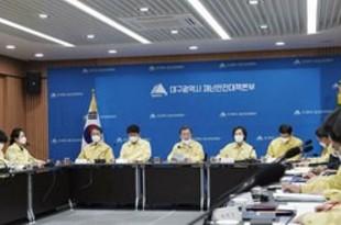 【韓国】新型肺炎関連法で罰則強化[社会](2020/02/28)
