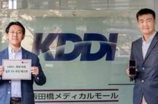 【韓国】LGU+、日本で5Gローミングテスト[IT](2020/02/12)