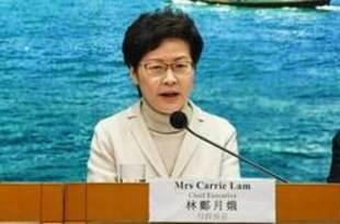 【香港】入管、空港など3施設に限定[社会](2020/02/04)
