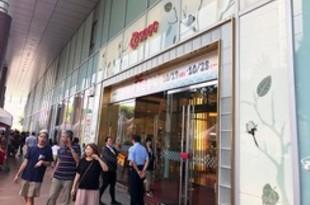 【台湾】百貨店が「宅経済」に対応[経済](2020/02/19)