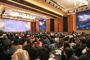 【韓国】アパレル大手TSI、ソウルで戦略セミナー[商業](2020/02/19)