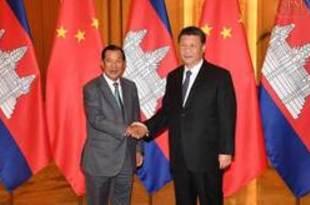 【カンボジア】首相が中国の習主席と会談、連携をアピール[政治](2020/02/07)