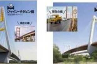 【ミャンマー】IHI、東西回廊の橋りょう2本など受注[建設](2020/02/10)