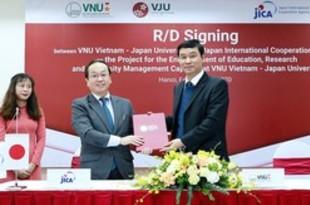 【ベトナム】JICA、日越大学の技術協力で署名[社会](2020/02/19)